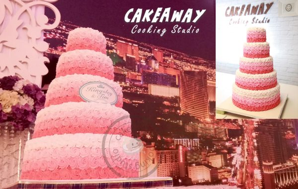 五層漸變色唧花結婚蛋糕