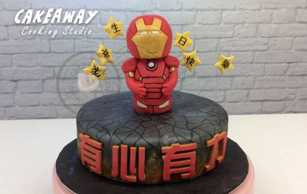 Ironman (Q版)