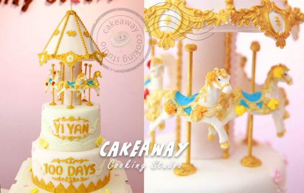 古典旋轉木馬蛋糕