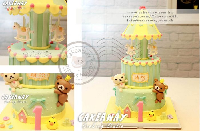 木馬蛋糕(熊款)