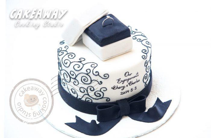 情訂今生 (Engagement Cake)