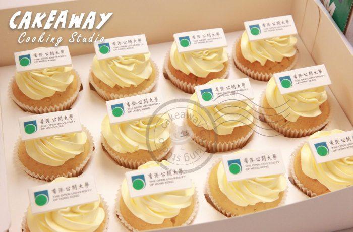 公司Logo Cupcake(食用打印)