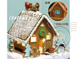 gingerbreadhouse-01