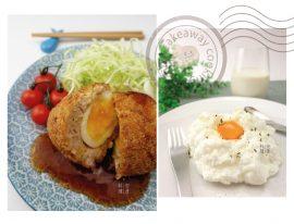 Egg Dish-01