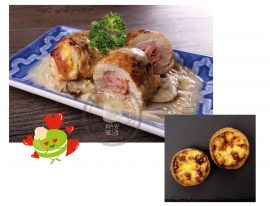 chick roll-01