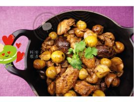 chestnut chicken-01