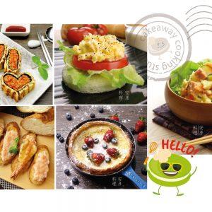 summer chef-01