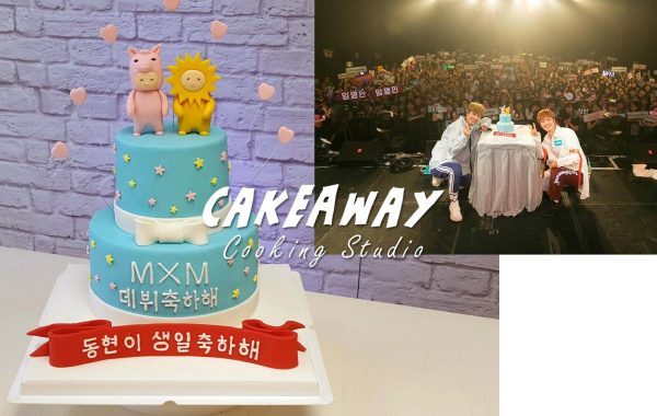韓星 MXM
