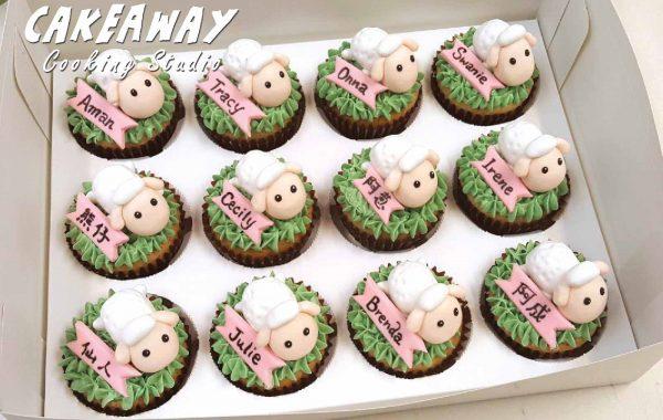 羊仔 Cupcake