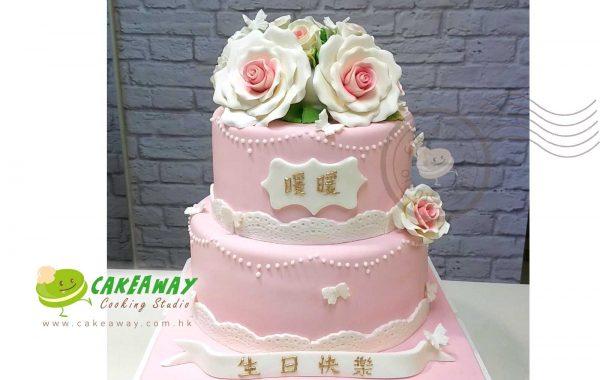 優雅玫瑰生日蛋糕
