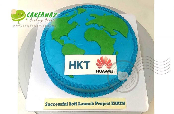 地球款蛋糕
