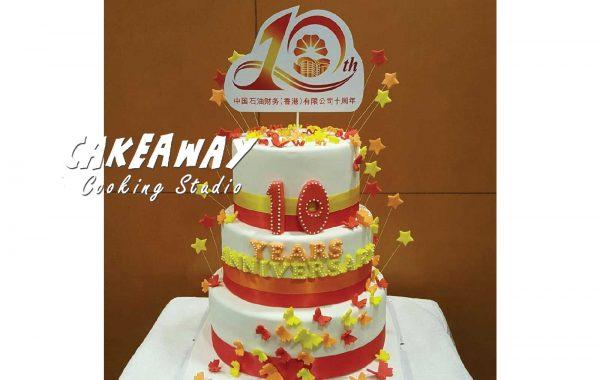 公司週年紀念蛋糕