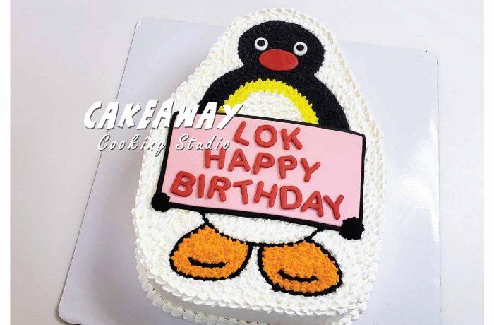 小企鵝 Pingu