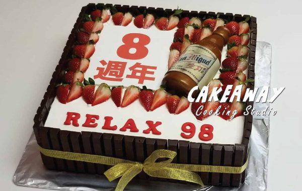 啤酒樽紀念蛋糕