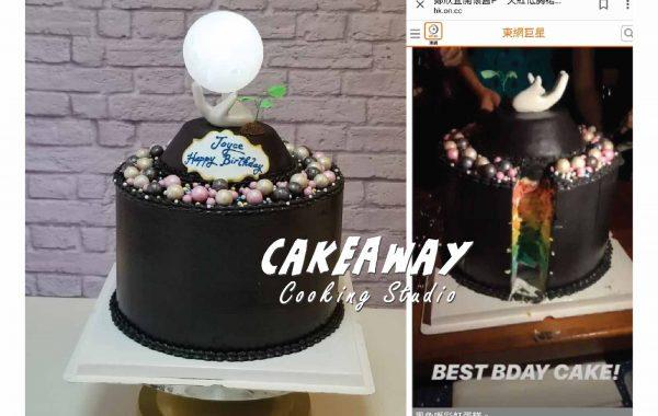 黑彩虹蛋糕