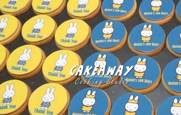 Miffy (食用打印)