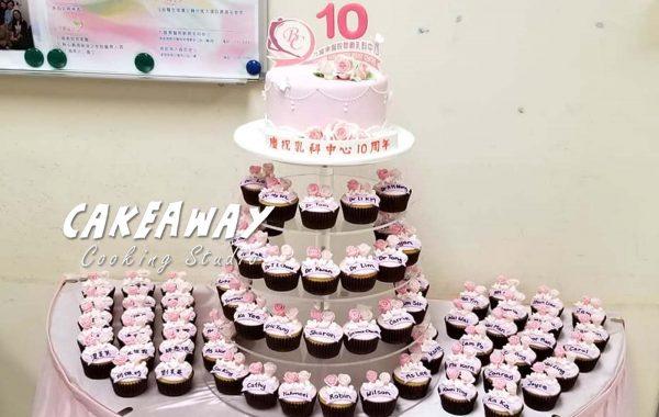 機構活動蛋糕連Cupcake