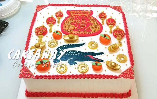 機構新年蛋糕