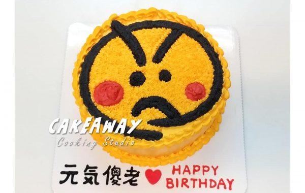 自選標誌蛋糕