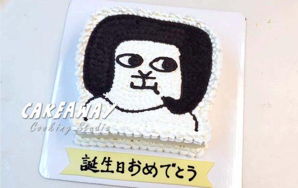自訂卡通主題蛋糕