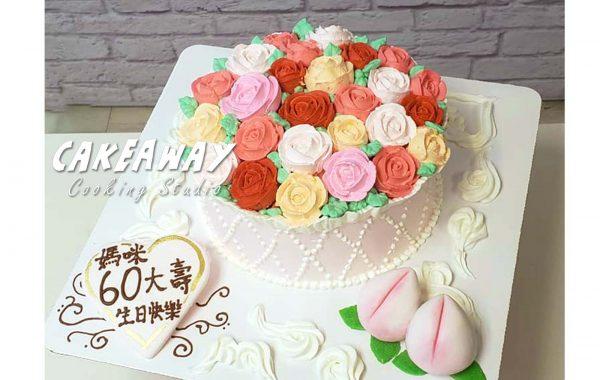 玫瑰唧花賀壽蛋糕