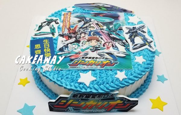 新幹線戰士蛋糕
