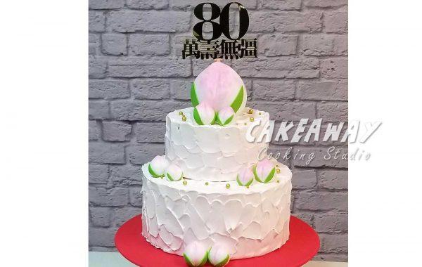 80大壽蛋糕