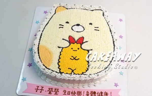 角落生物蛋糕-貓&炸蝦尾