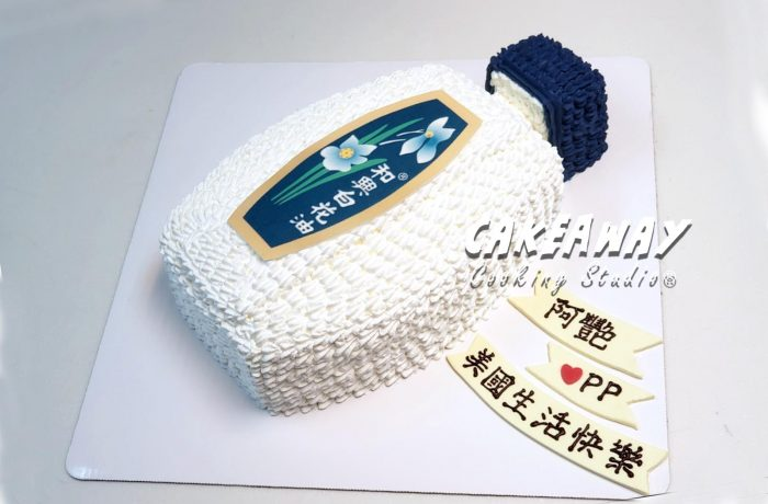白花油蛋糕