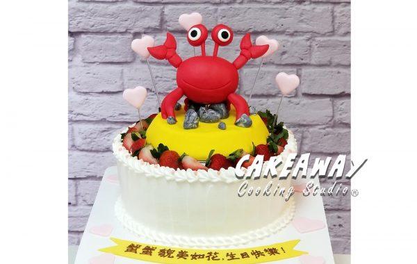 長腳蟹蛋糕