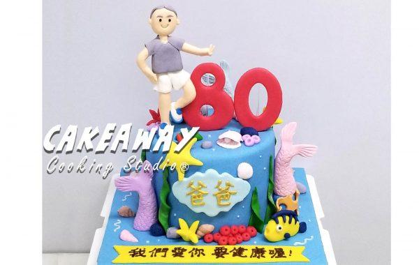 八十賀壽蛋糕