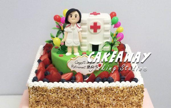 團體榮休蛋糕
