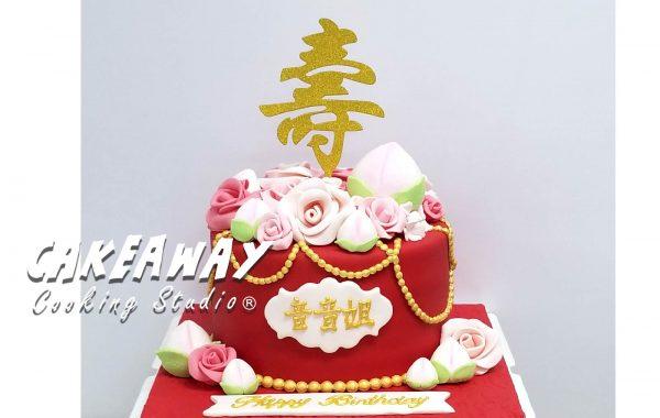 優雅壽桃賀壽蛋糕