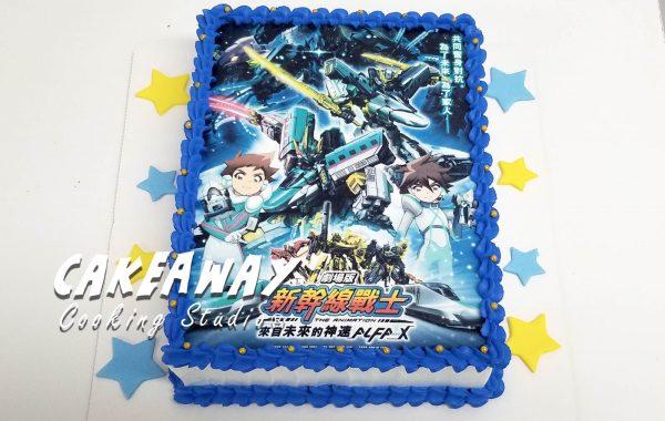 新幹線戰士蛋糕(食用打印)
