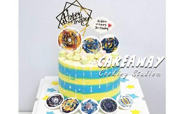 爆旋陀螺蛋糕
