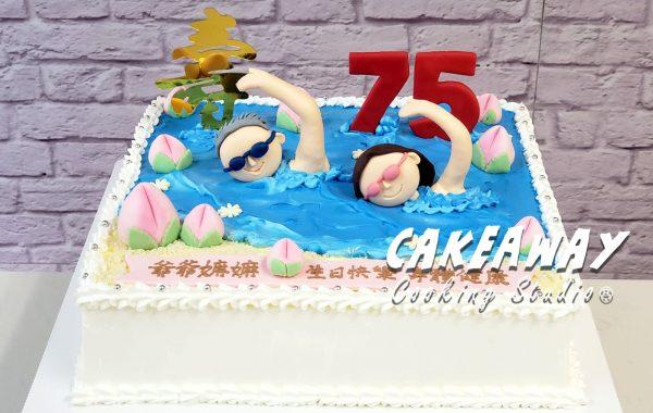 游泳情人賀壽蛋糕